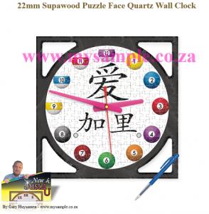 Wall Clock Sample 3